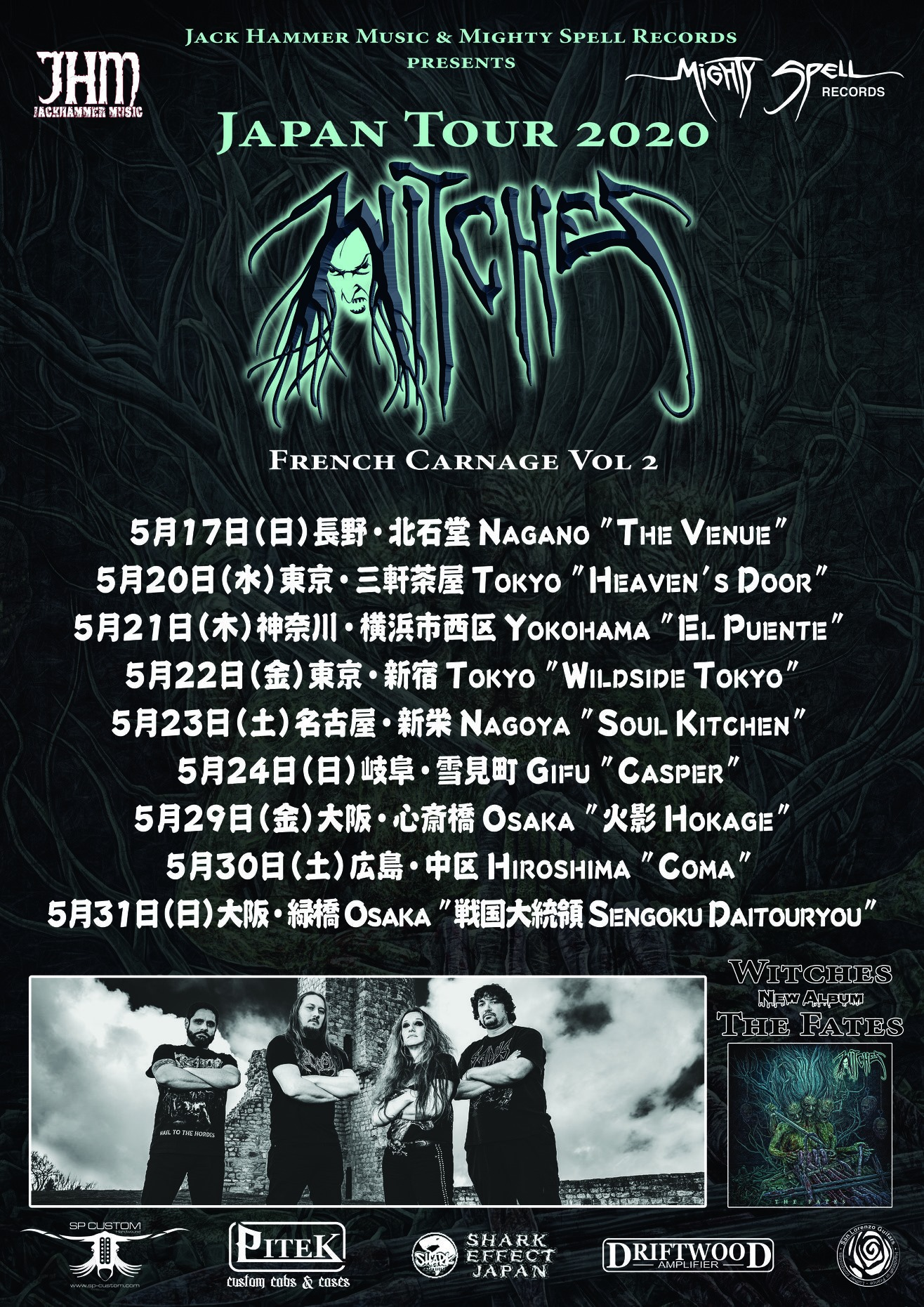 Witches flyer Witches, Invictus