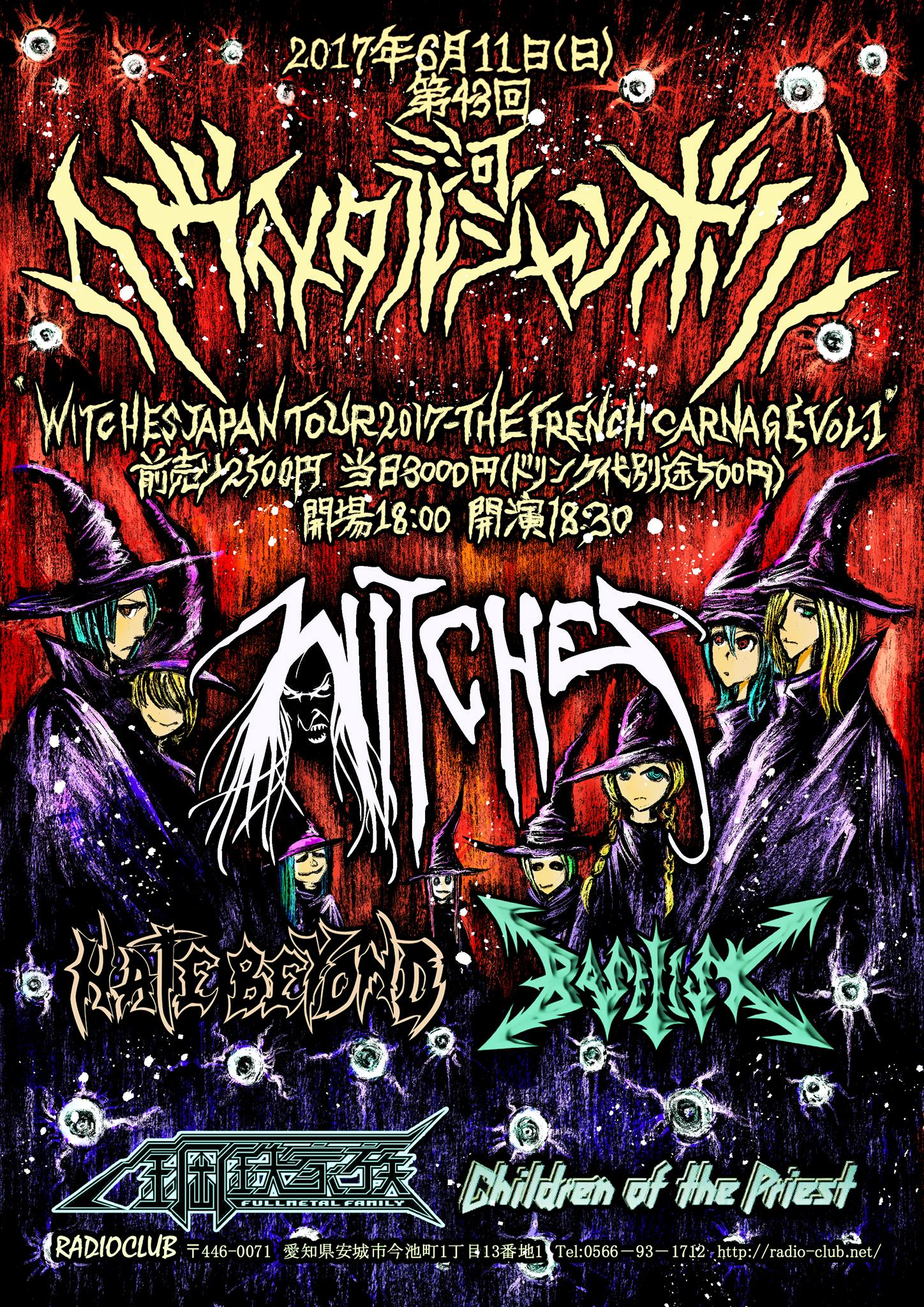 Witches flyer WITCHES, BASILISK, HATE BEYOND and more... @ Witches JAPAN TOUR 2017 安城市 RADIO CLUB Aichi, Anjyo, JAPAN